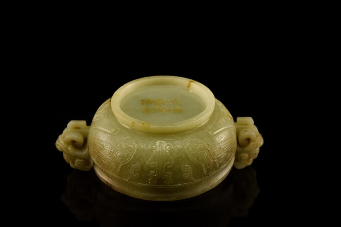 JADE COVERED CENSER - 12