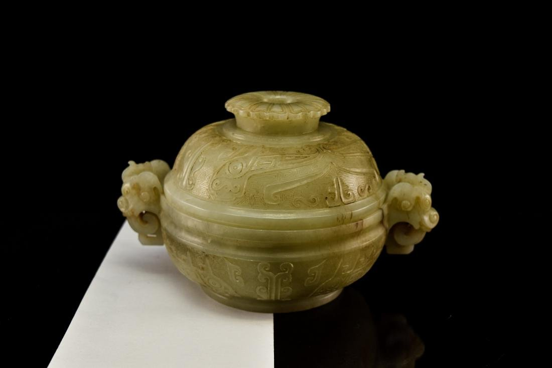 JADE COVERED CENSER - 19