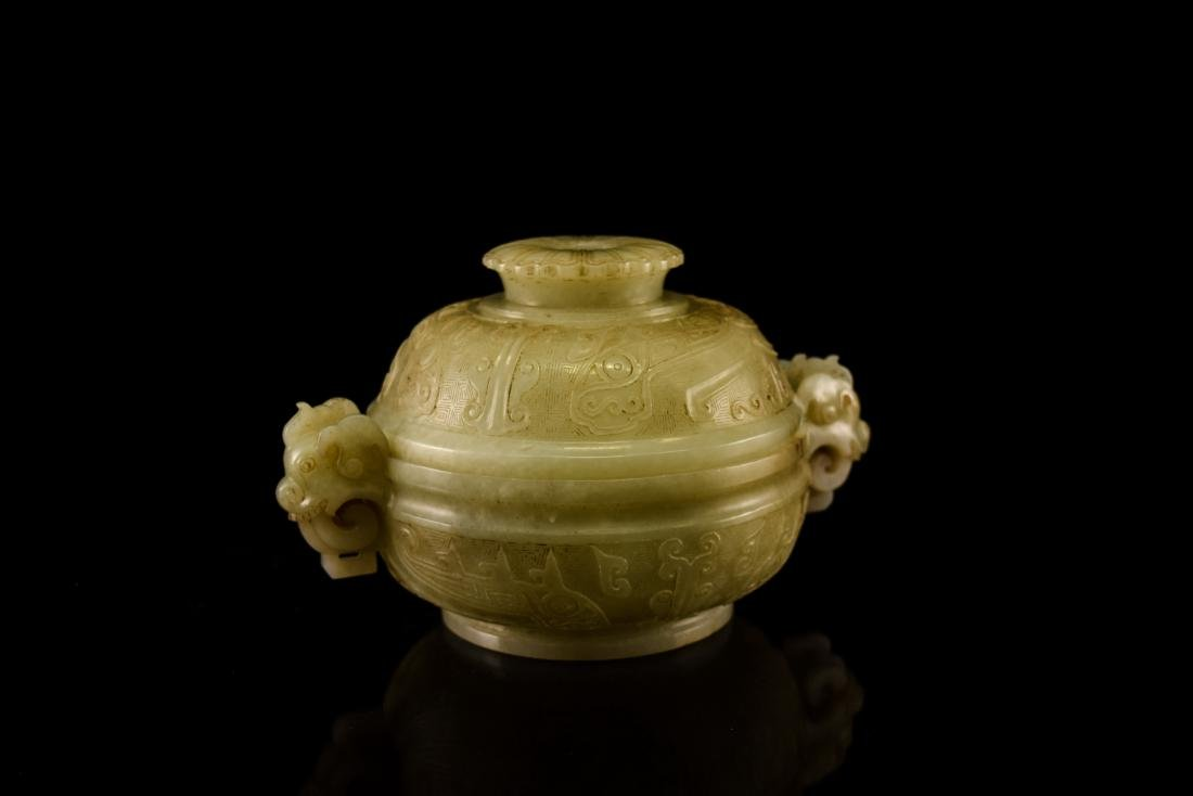 JADE COVERED CENSER - 4