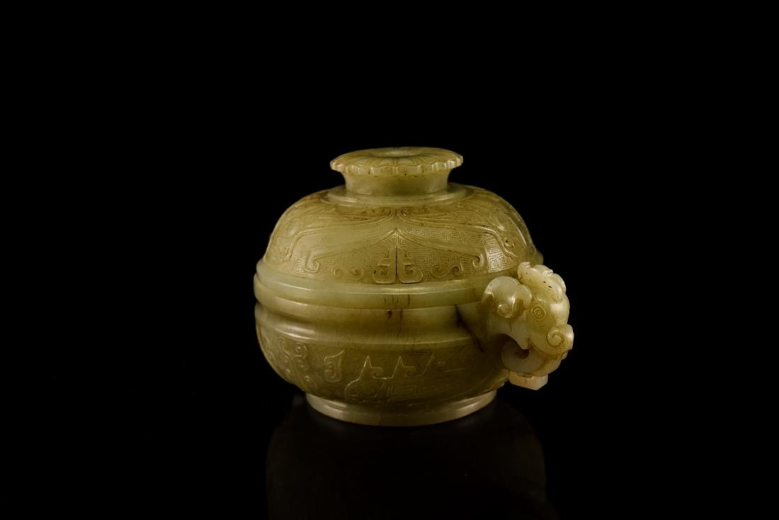JADE COVERED CENSER - 5