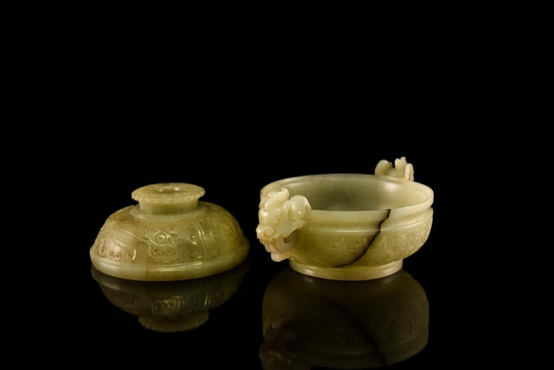 JADE COVERED CENSER - 7