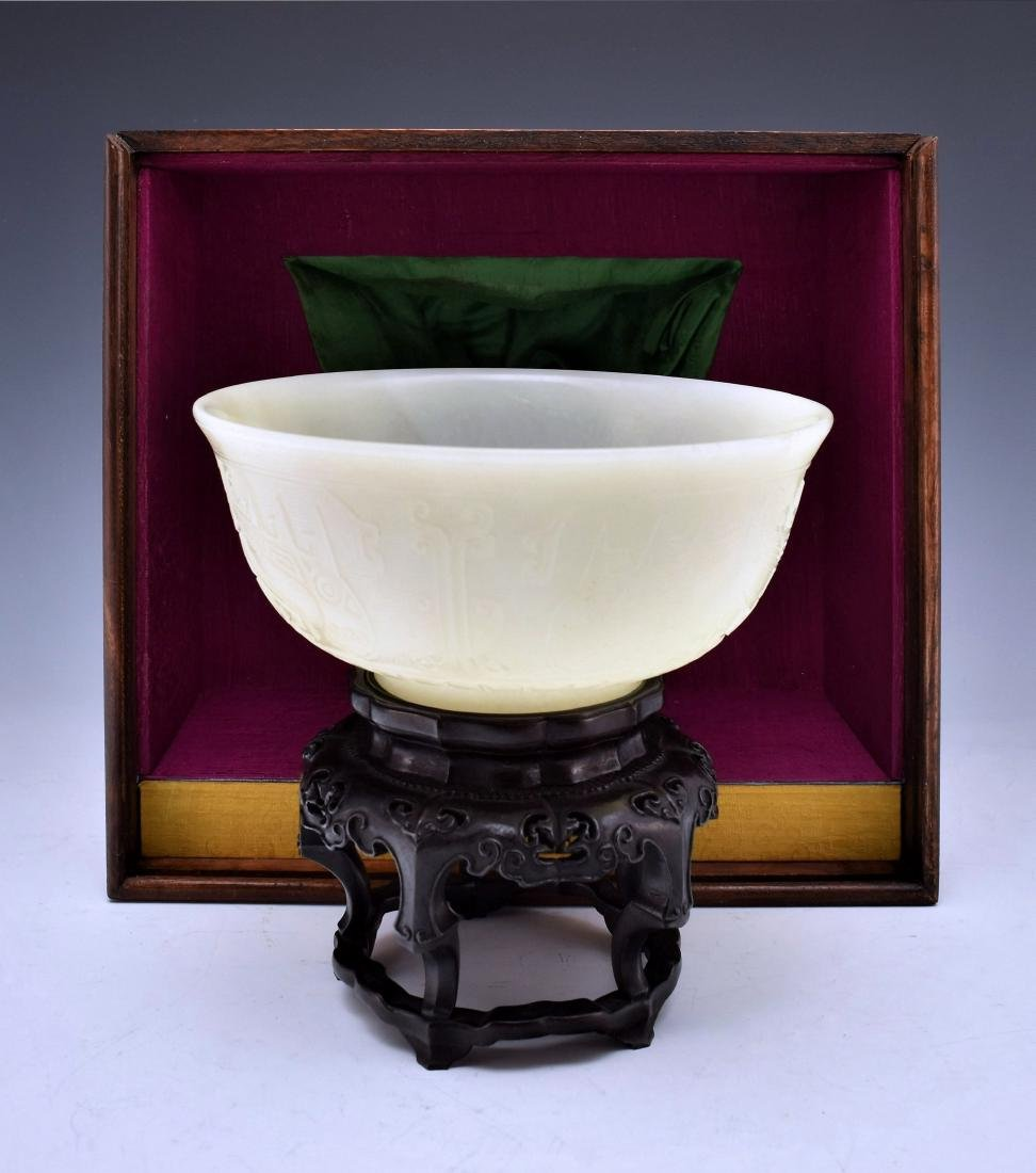 JADE MARRIAGE BOWL WITH STAND IN BOX