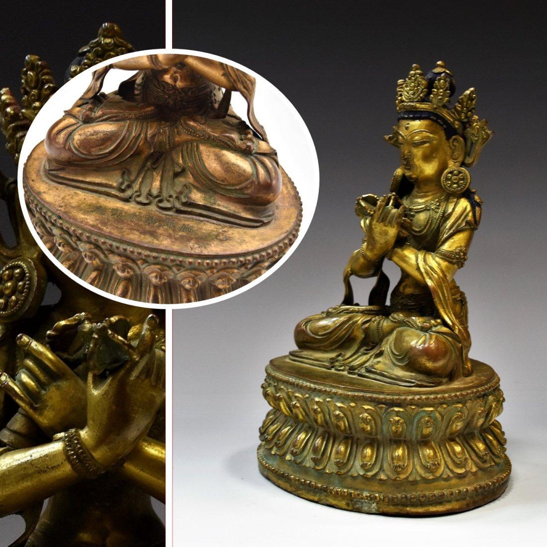 YONGLE GILT BRONZE AVALOKITESHVARA BUDDHA