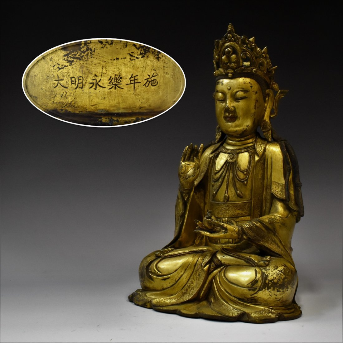 "LARGE 14"" YONGLE GILT BRONZE FIGURE OF BODHISATTVA"