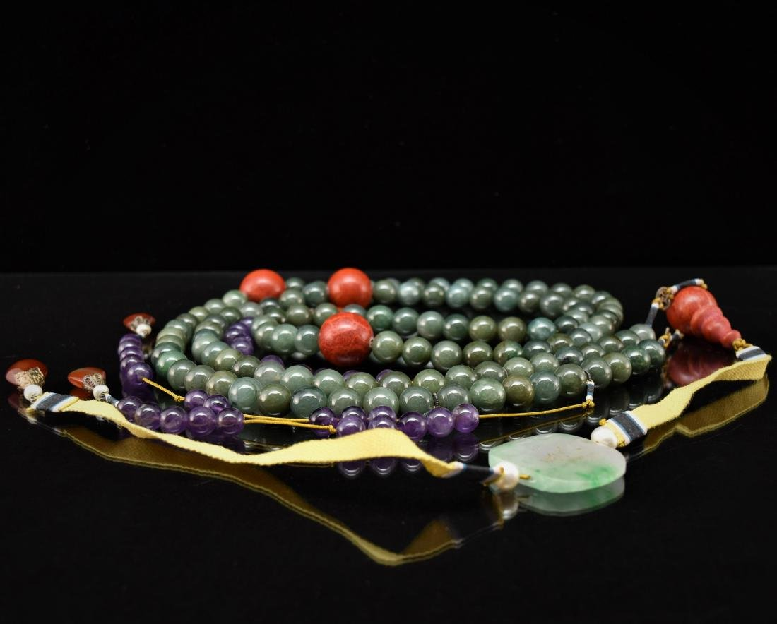 CARVED JADE CHAOZHU COURT NECKLACE