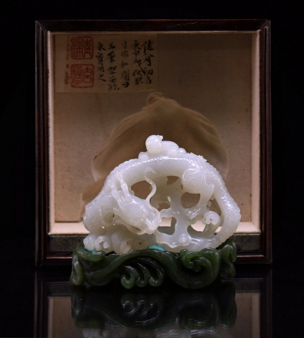 DRAGON WHITE JADE SCULPTURE IN ORIGINAL BOX