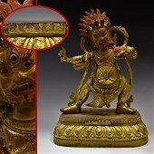 LARGE GILT BRONZE BUDDHA DEITY FIGURE OF VAJRAPANI