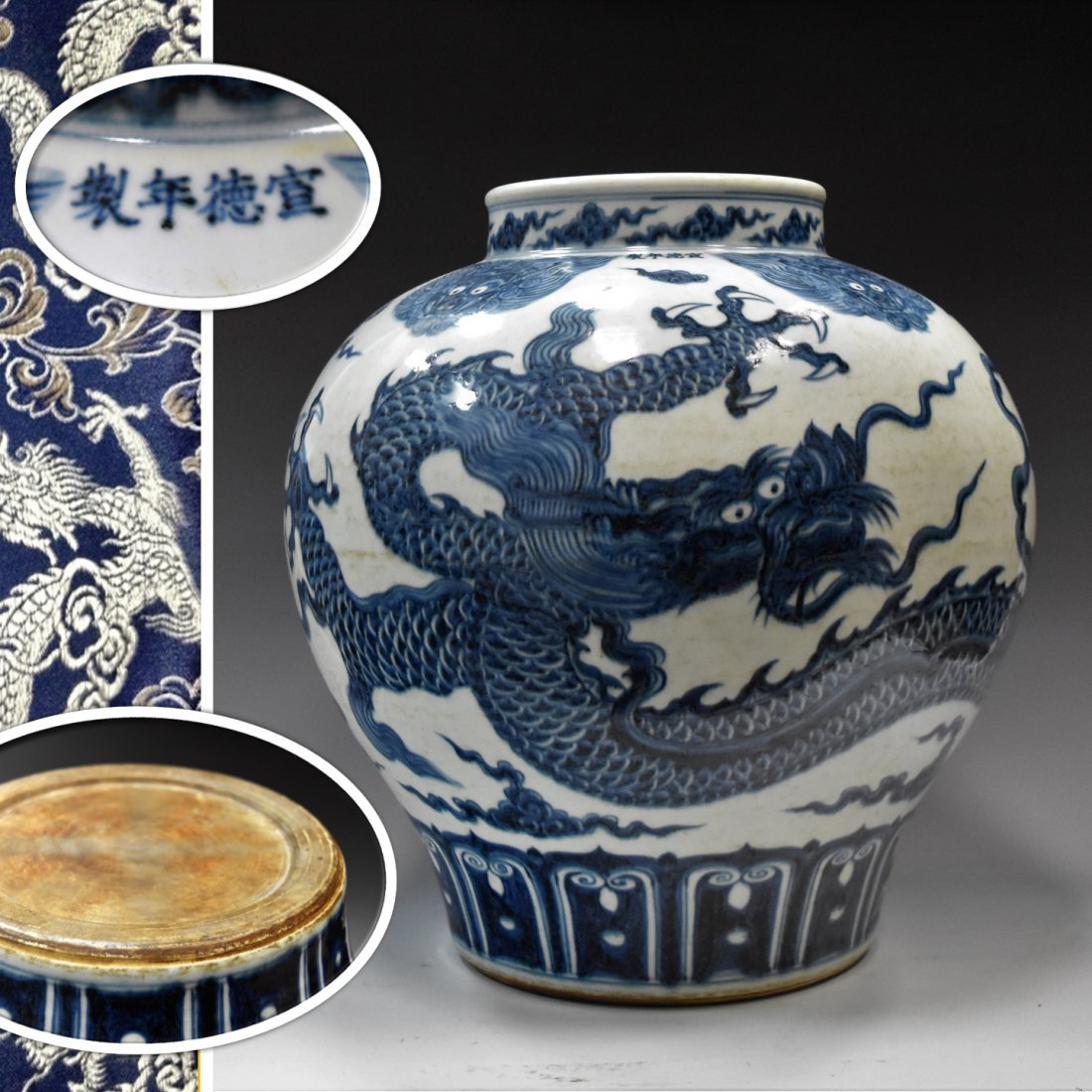 MING BLUE & WHITE DRAGON JAR