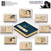 ZHANG DAQIAN PAINTING ALBUM BOOK