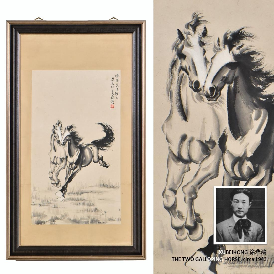 XUBEIHONG, FRAMED PAINTING 'TWO GALLOPING HORSES', 1943