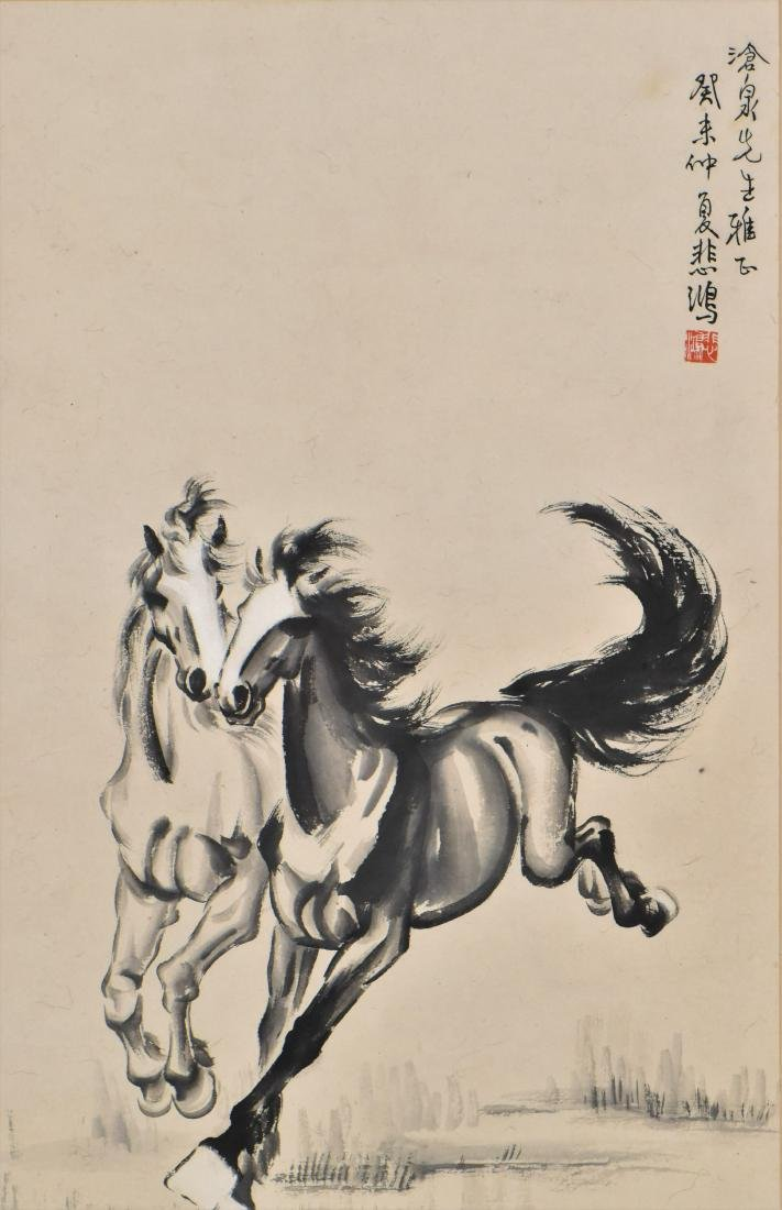 XUBEIHONG, FRAMED PAINTING 'TWO GALLOPING HORSES', 1943 - 3
