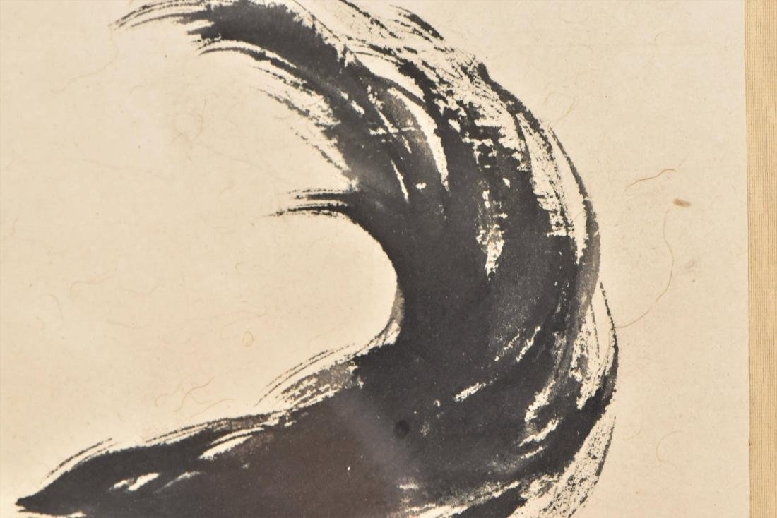 XUBEIHONG, FRAMED PAINTING 'TWO GALLOPING HORSES', 1943 - 7