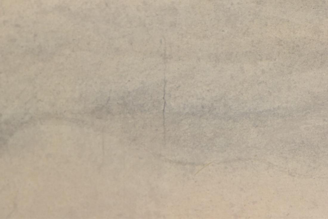 WU HUFAN, FRAMED LANDSCAPE PAINTING, CA. 1947 - 12