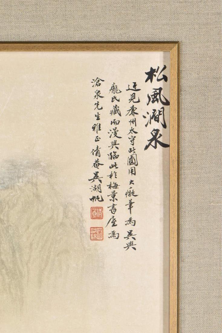 WU HUFAN, FRAMED LANDSCAPE PAINTING - 4