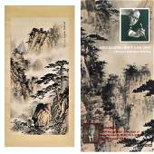 DONG SHOUPING, CHINESE LANDSCAPE PAINTING