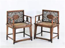 18/19TH C. PAIR OF HUANGHUALI ROSE ARMCHAIRS, MEIGUI YI