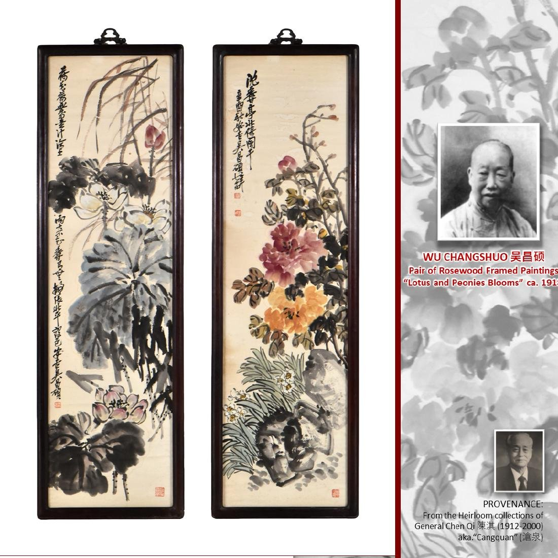 WU CHANGSHUO, PAIR OF FRAMED FLOWER PAINTINGS, CA. 1918