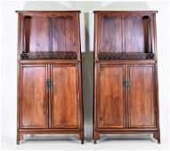 PAIR OF HUANGHUALI DOUBLE DOOR CABINETS