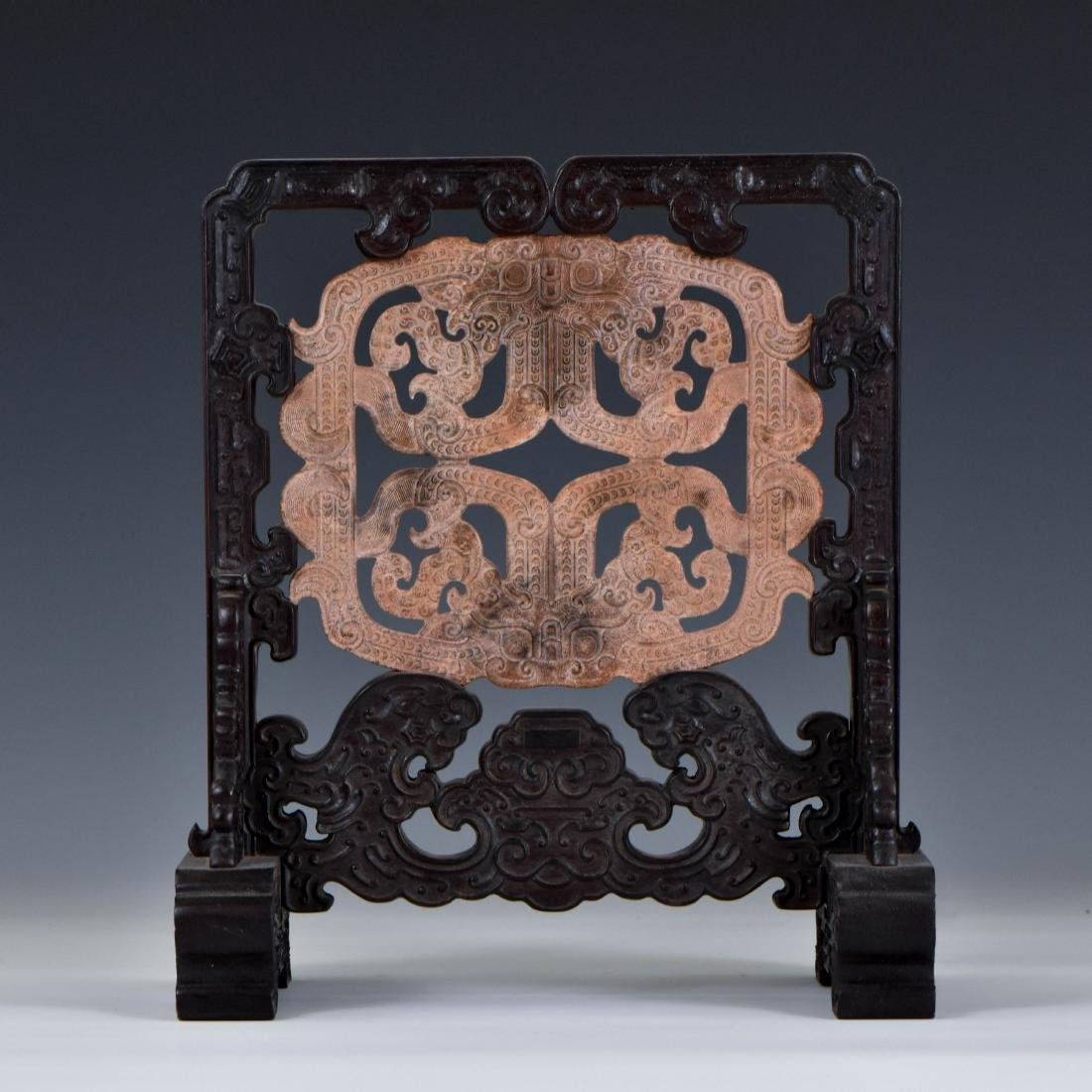 OPEN CARVED DRAGON DISK JADE TABLE SCREEN