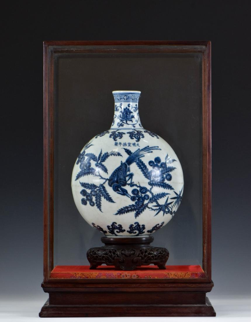 XUANDE CHINESE BLUE & WHITE MAGPIE MOON FLASK