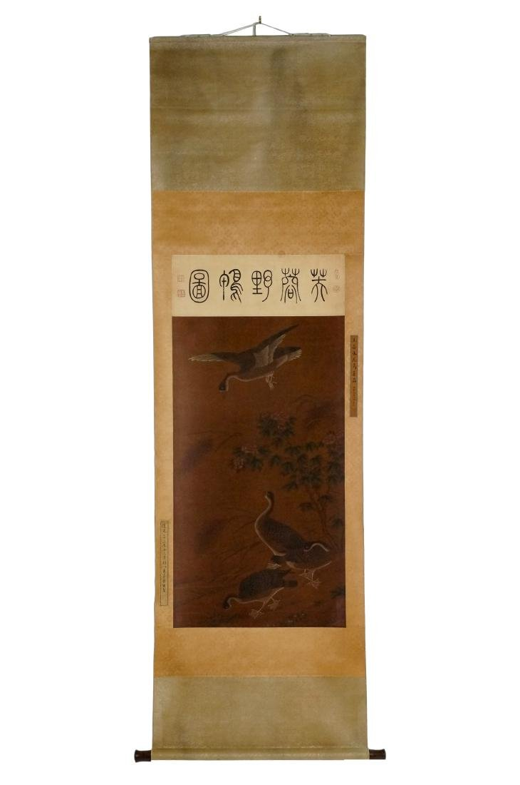 CHINESE QING DUCKS AND FLORAL SILK PAINTING SCROLL