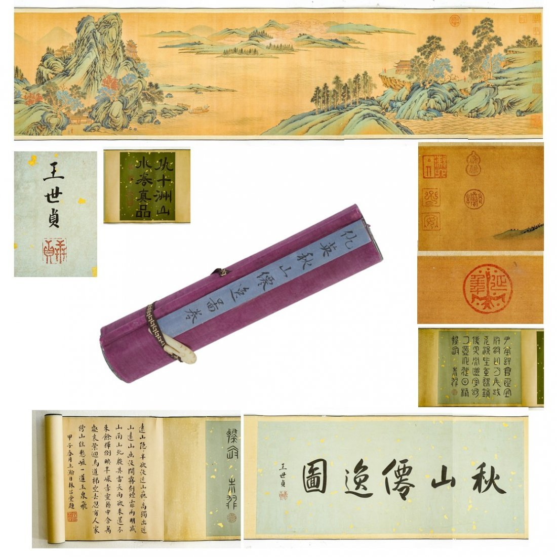 CHINESE LANDSCAPE PAINTING LONG SCROLL
