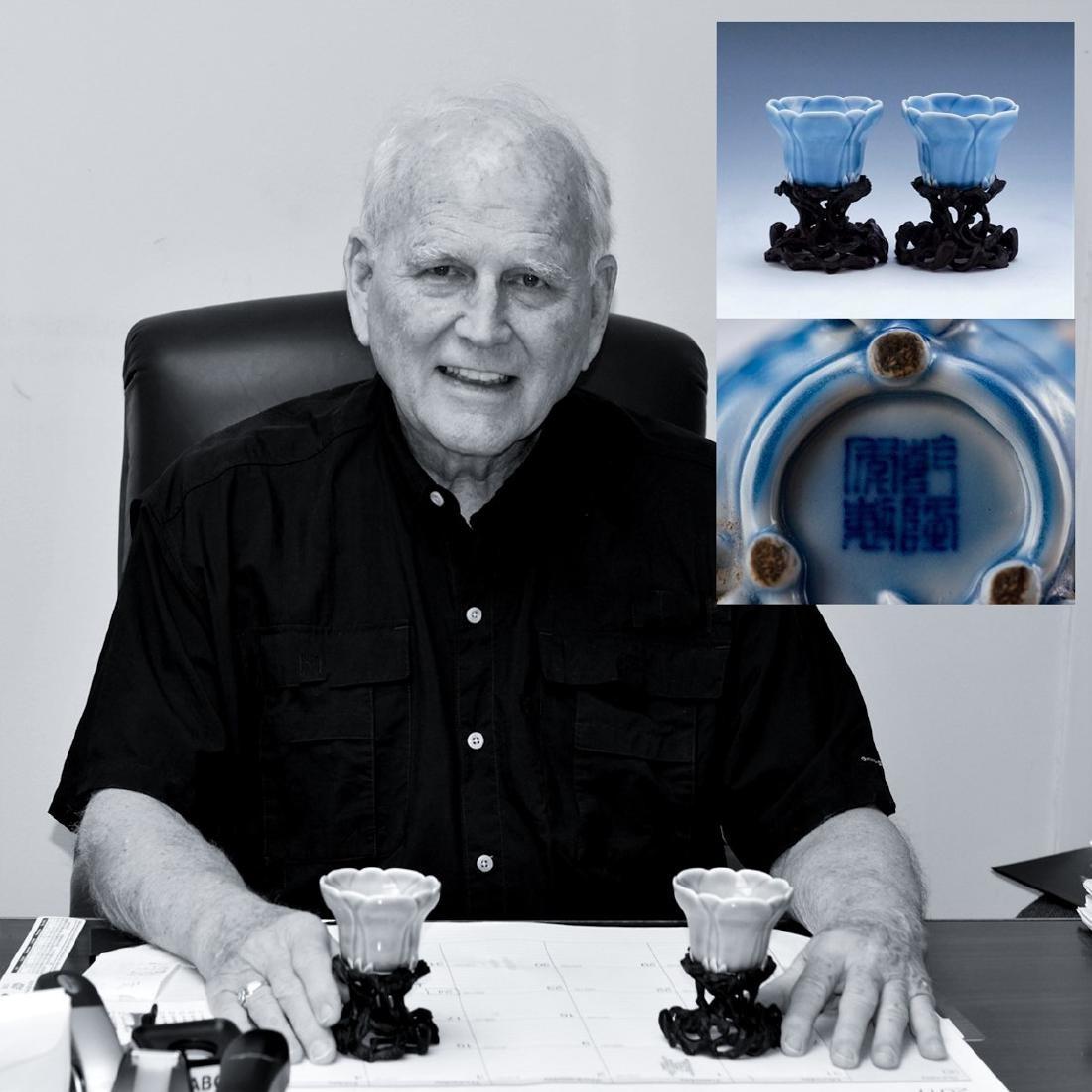 RARE PAIR FLORI-FORM TURQUOISE BLUE PORCELAIN CUPS