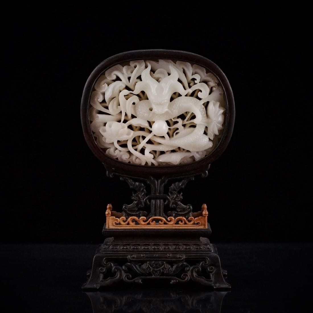 JADE OPEN CARVED DRAGON MEDALLION TABLE SCREEN