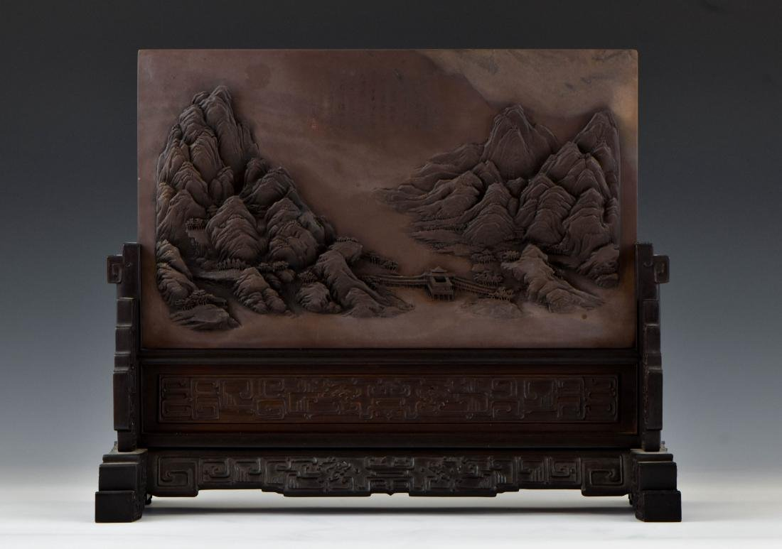 LANDSCAPE RELIEF OF STONE TABLE SCREEN