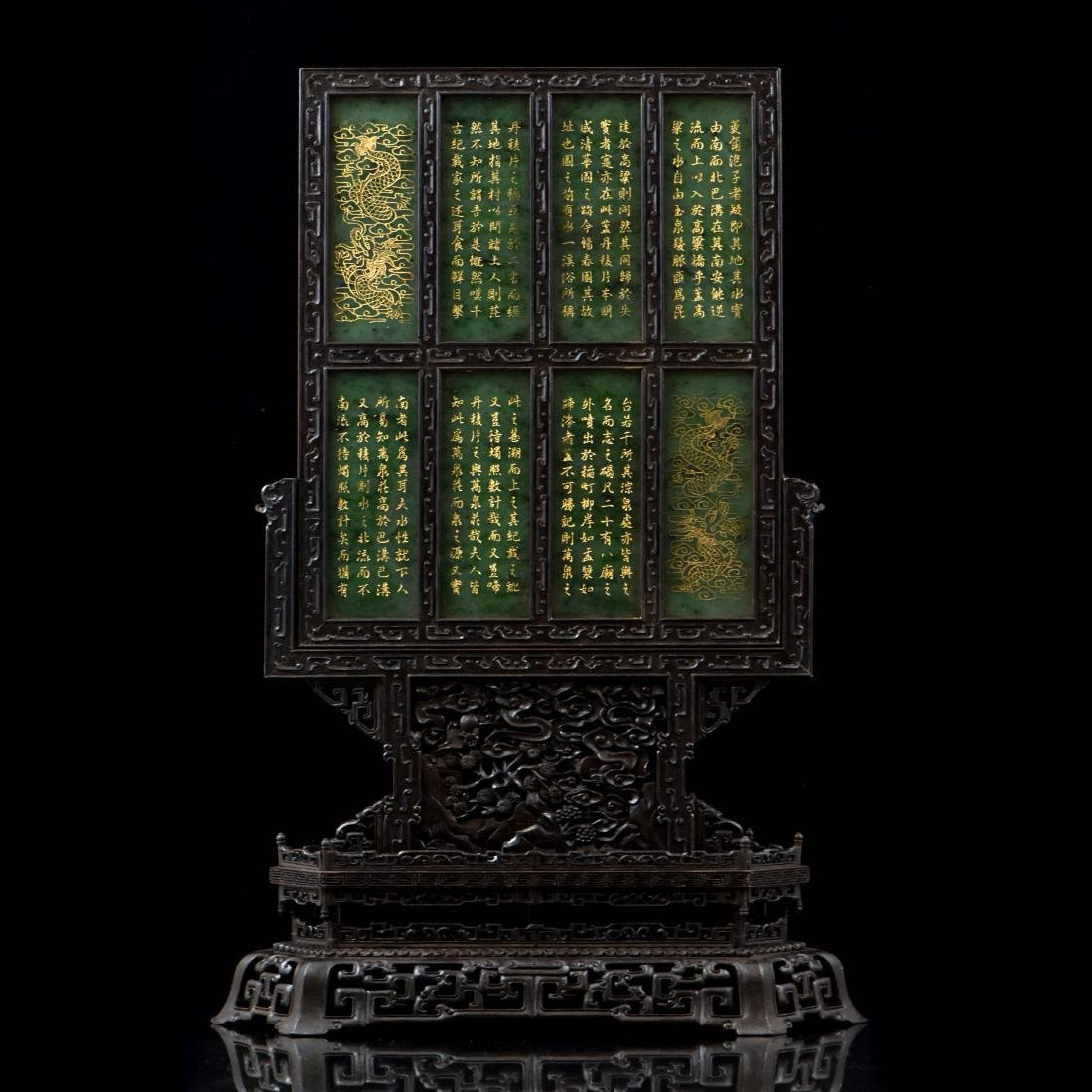RARE, GREEN JADE WITH GILT LETTERING PRAYER TABLE