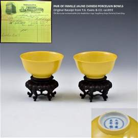 PAIR OF FAMILLE JAUNE CHINESE PORCELAIN BOWLS