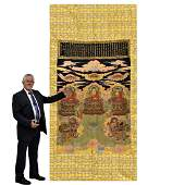 1718TH C LARGE QING WOVEN SILK FOUR GUARDIAN KINGS