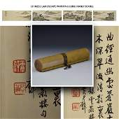 CHINESE LANDSCAPE PAINTING LONG HAND SCROLL