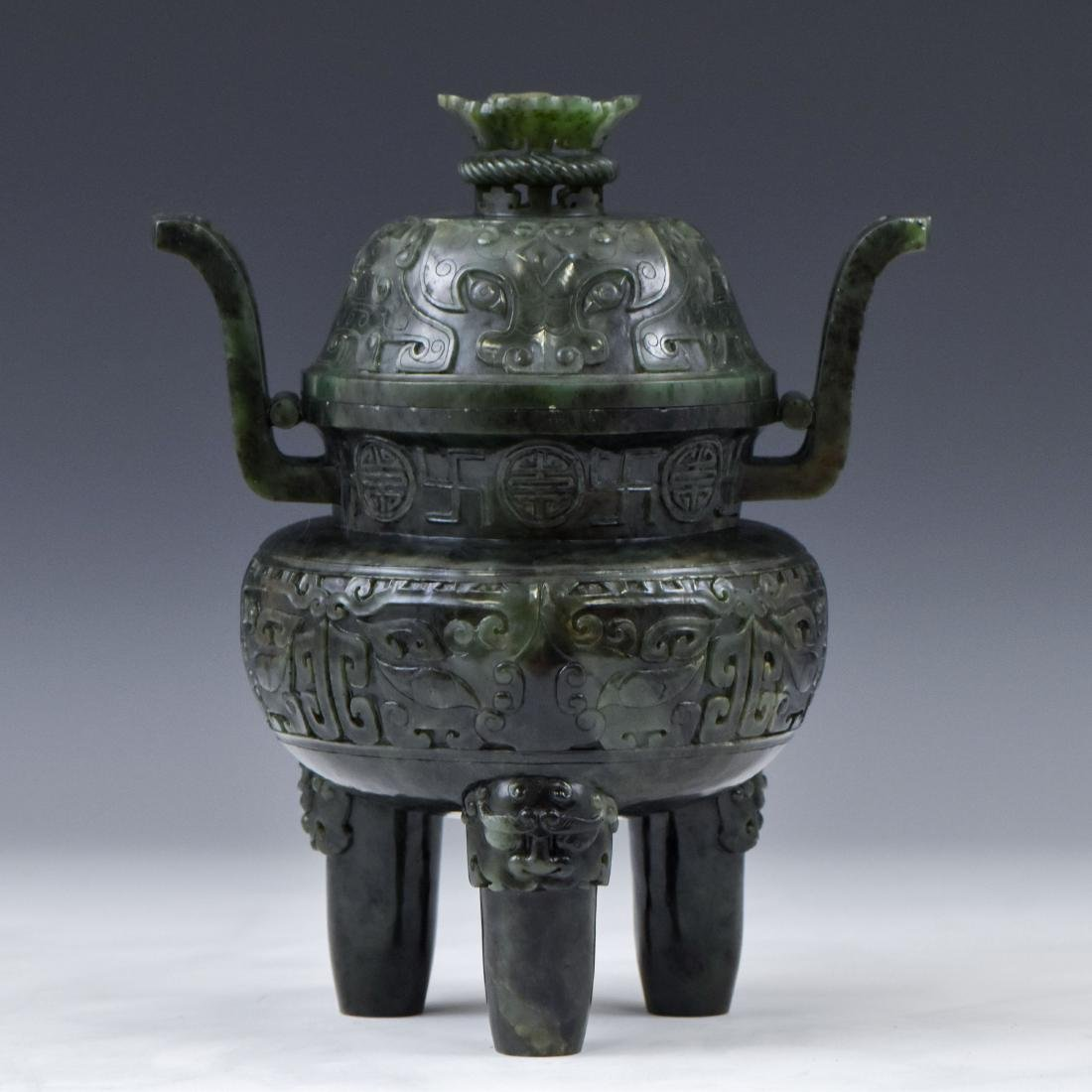 QING CHINESE GREEN JADE COVERED TRIPOD CENSER