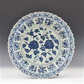 LARGE MING BLUE AND WHITE PEONY CHARGER
