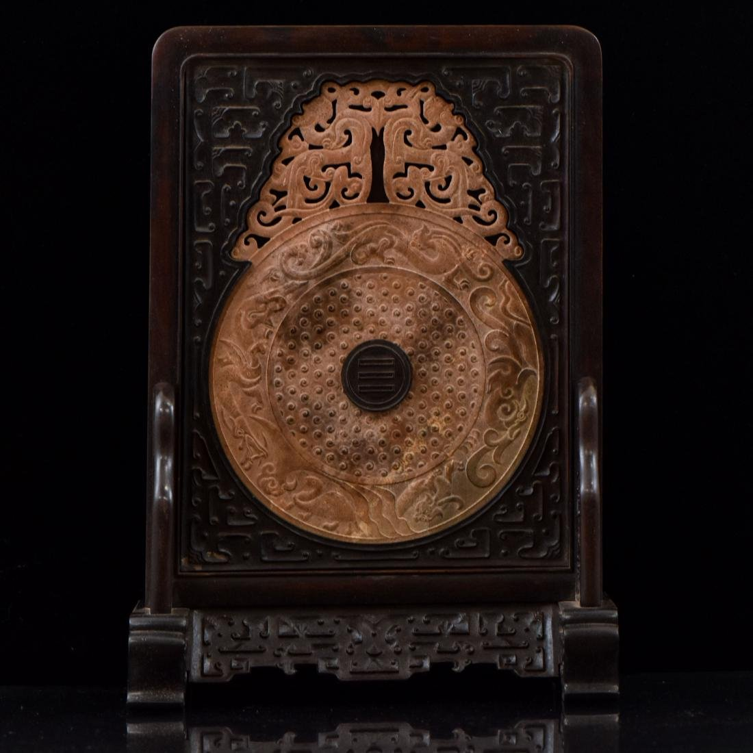 CHINESE COIN DISK CARVED JADE TABLE SCREEN