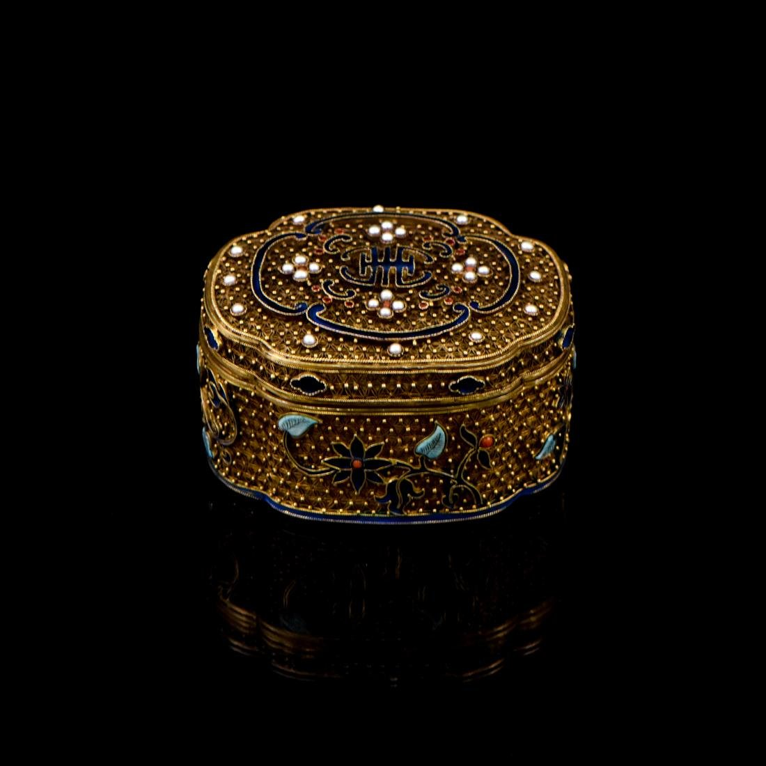 IMPORTANT CHENXIANG WOOD BEADS IN FILIGREE BOX - 2