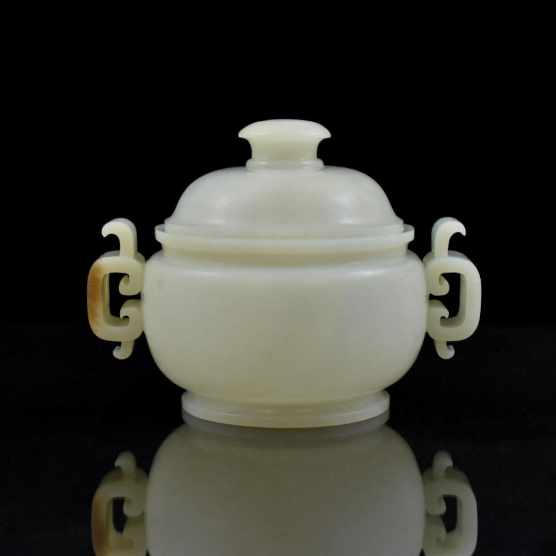 CHINESE WHITE JADE COVERED CENSER