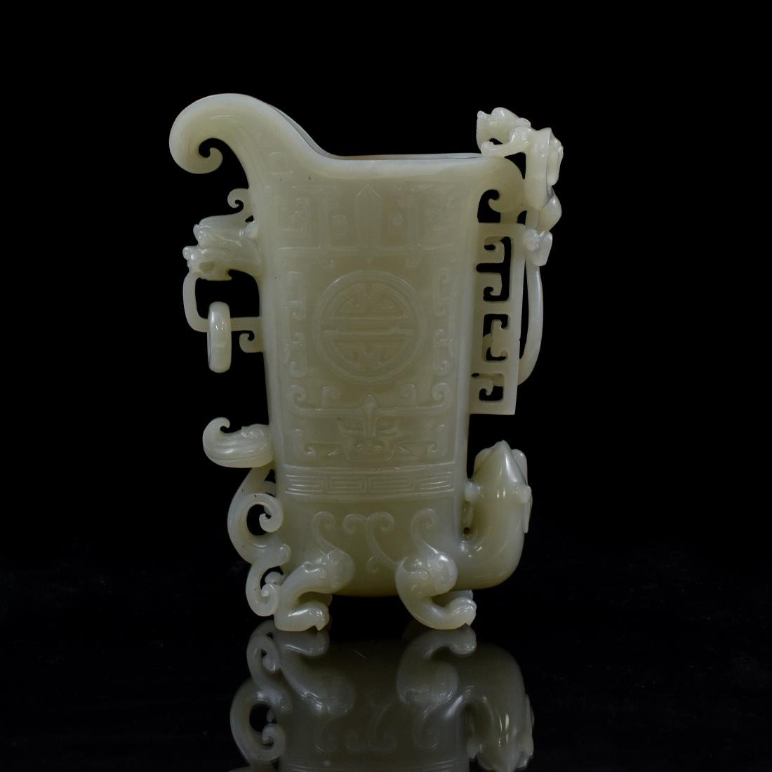 VERY FINE CHINESE JADE LIBATION CUP