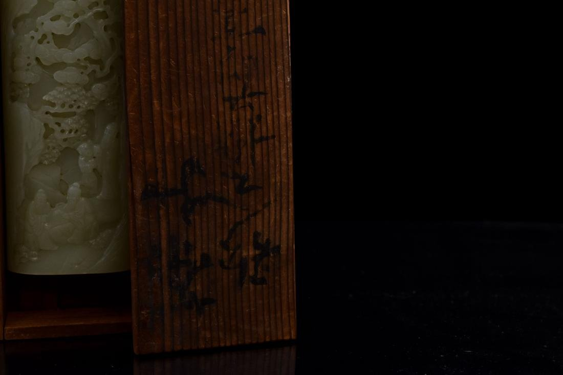 19TH CHINESE JADE PANORAMIC ARM REST IN BOX - 13