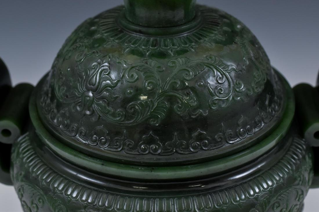 QING CHINESE GREEN JADE COVERED TRIPOD CENSER - 9