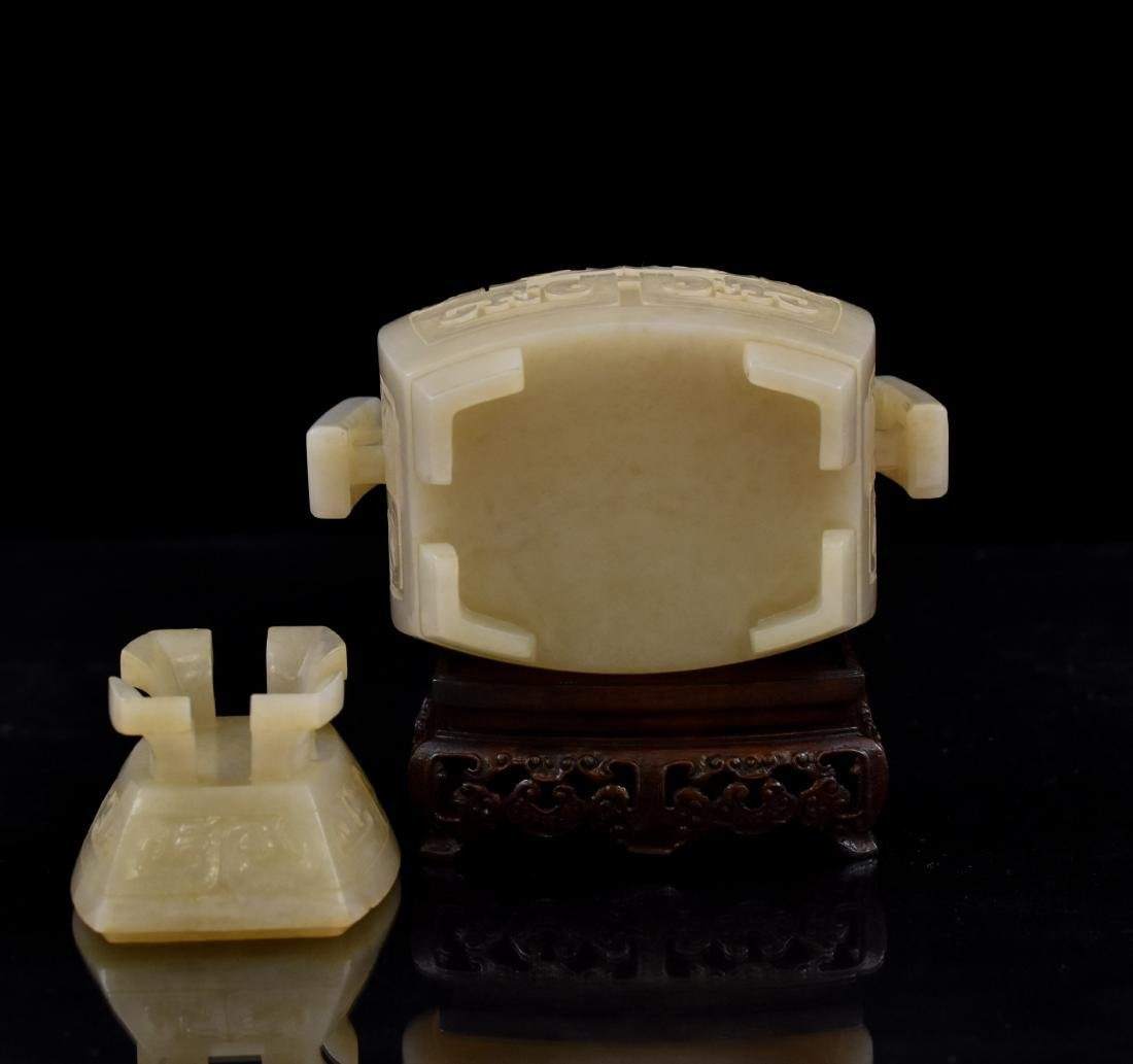 CHINESE JADE FU CENSER ON STAND - 7