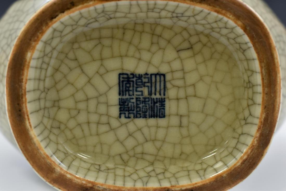 CHINESE QING GE WARE ZUN VASE - 6