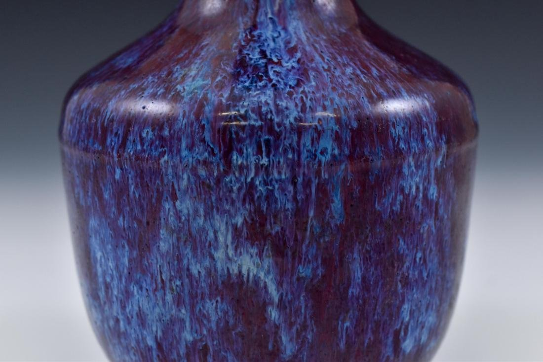 18TH C FLAMBE GLAZE ARROW VASE WITH PIXUE EARS - 10