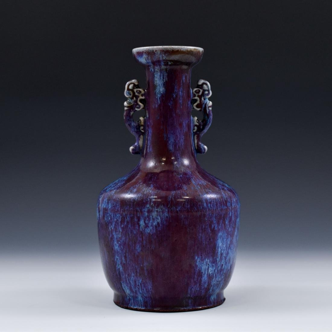 18TH C FLAMBE GLAZE ARROW VASE WITH PIXUE EARS - 3