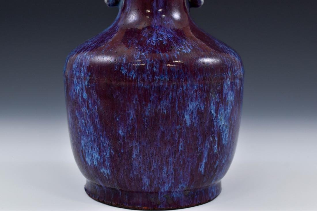 18TH C FLAMBE GLAZE ARROW VASE WITH PIXUE EARS - 8