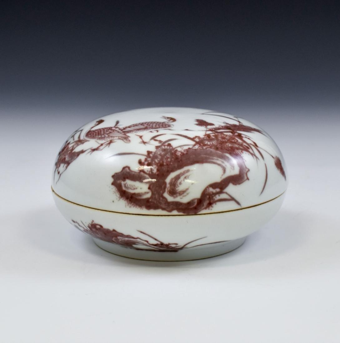 CHINESE RED & WHITE LIDDED ROUND BOX