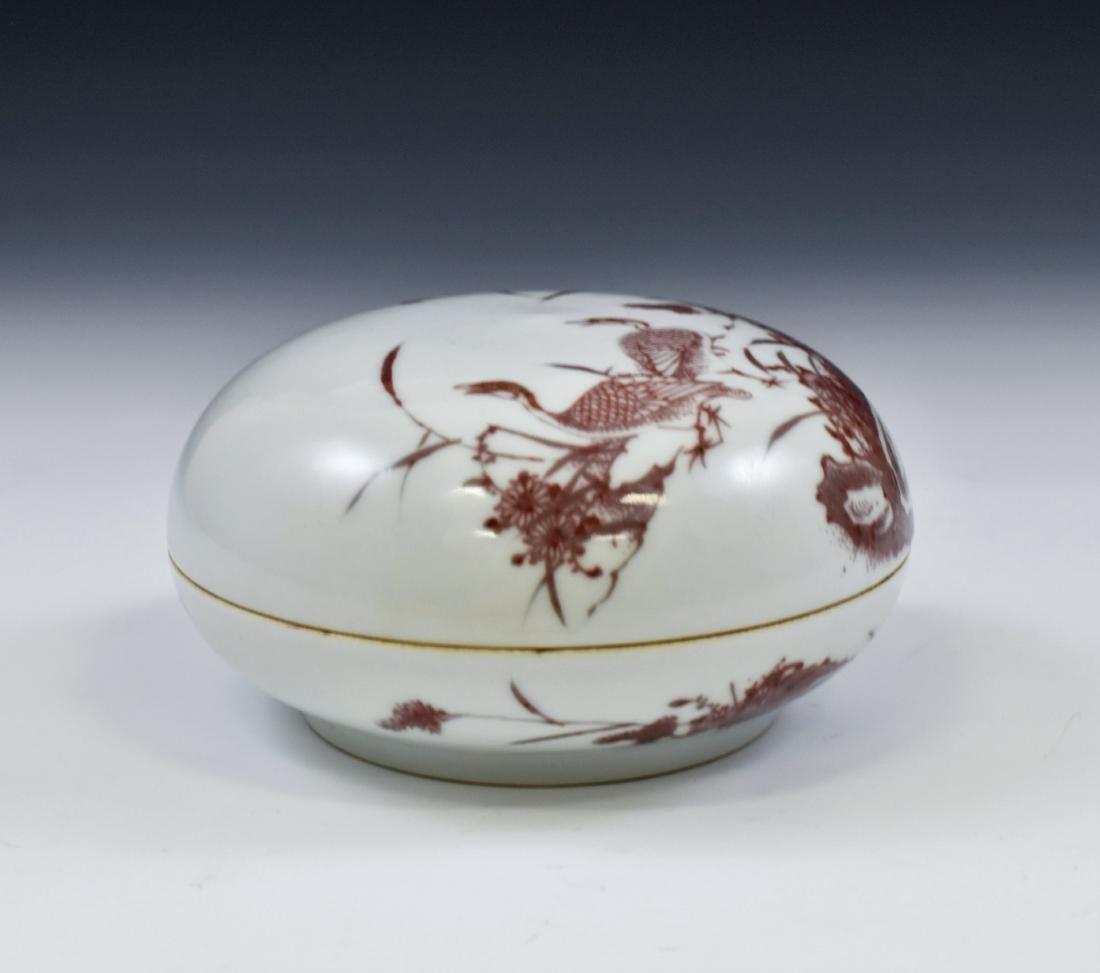 CHINESE RED & WHITE LIDDED ROUND BOX - 2