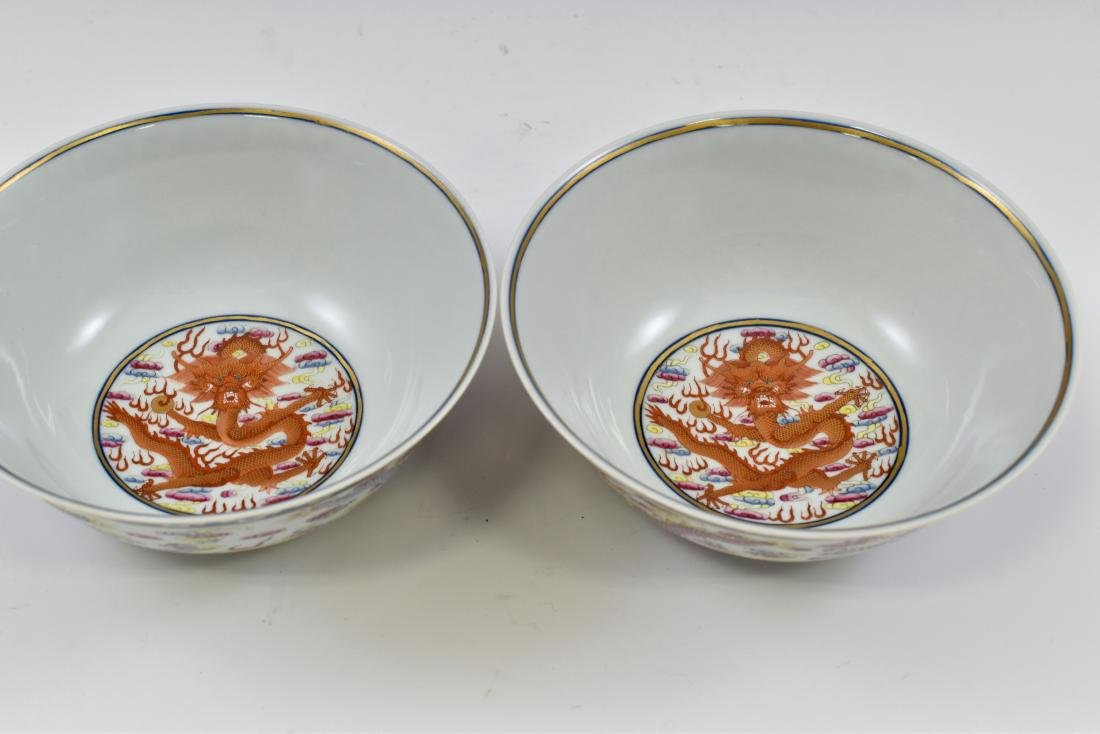 PAIR OF FAMILLE ROSE DRAGON BOWLS - 6