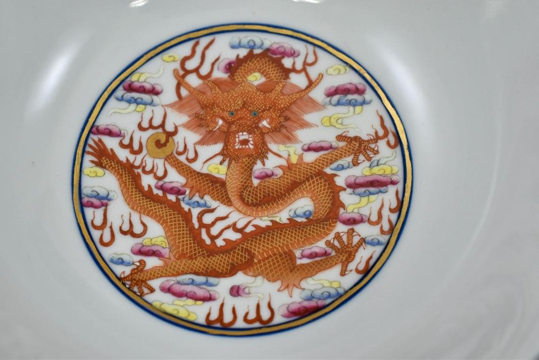 PAIR OF FAMILLE ROSE DRAGON BOWLS - 7